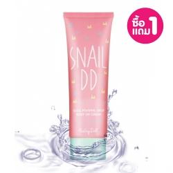 *โปรโมชั่น ซื้อ1แถม1* Snail Mineral Drop Body DD Cream 138ml Cathy Doll