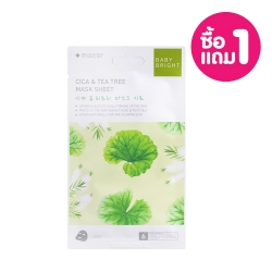 *Pro 10.10 Big Sale 1 Free 1* Cica & Tea Tree Mask Sheet 20g Baby Bright
