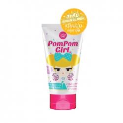 Armpit & Bikini Line Whitening Scrub 75g Cathy Doll Pom Pom Girls