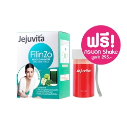 *Pro Year End Sale* Filinzo 15000mg x 15 Sachets Jejuvita (15ซอง 1กล่อง) +กระบอก Shake