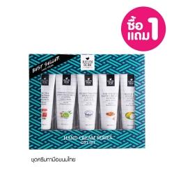*Pro Mother Day* 1Free1*Thai Desserts Hand Cream Set Reunrom P