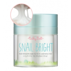 Snail Whitening Cream 50g Cathy Doll (For Dry & Combination Skin)