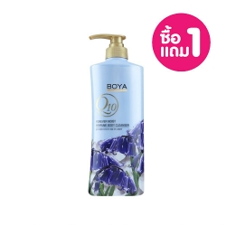 *Pro Year End Sale 1Free1* Forever Moist Perfume Body Cleanser 500ml Boya Q10