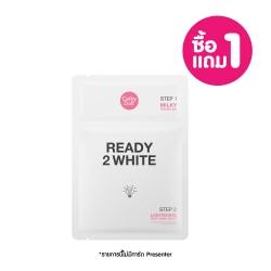*Pro Mid Year Sale 1Free1* Lightening Milky Mask Sheet 3.5ml+25g Cathy Doll Ready 2 White (7Presenters) (รายการนี้ไม่มีการ์ดPresenter)
