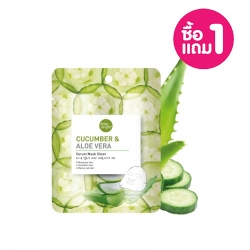 *Pro 10.10 Big Sale 1 Free 1*  Cucumber & Aloe Vera Serum Sheet Mask 20g Baby Bright