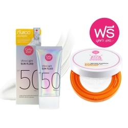 *Pro Mid Year Sale 1* Ultra Light Sun Fluid SPF50 PA++++ 40ml Cathy Doll แถมฟรี UV Alert Sun Serum Cushion 15g