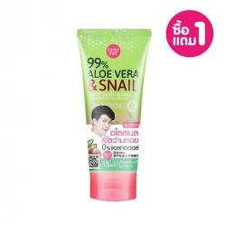 *โปรโมชั่น Save Price ซื้อ1แถม1* 99% Aloe Vera & Snail Serum Soothing Gel 300g Cathy Doll