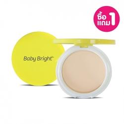 *Pro Year End Sale 1Free1* Anti-AC Powder Pact 6g Baby Bright