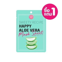 *Pro Year End Sale 1Free1* Sweety Recipe Mask 25g Cathy Doll