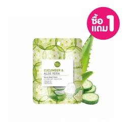 *Pro Year End Sale 1Free1* Cucumber & Aloe Vera Serum Sheet Mask 20g Baby Bright