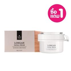 *Pro 10.10 Big Sale 1 Free 1* Longan Facial Cream 50g Reunrom