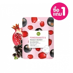 *Pro 10.10 Big Sale 1 Free 1*  Pomegranate & Maqui Berry Serum Sheet Mask 20g Baby Bright P