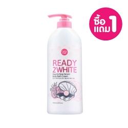 *Pro Mid Year Sale 1Free1*  Pearl & Rose Serum Body Bath Cream 500ml Cathy Doll Ready 2 White