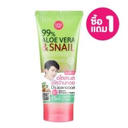 *โปรโมชั่น ซื้อ1แถม1* 99% Aloe Vera & Snail Serum Soothing Gel 300g Cathy Doll