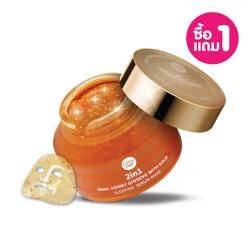 *โปรโมชั่น Save Price ซื้อ1แถม1* 2in1 Snail Honey Ginseng with Gold Sleeping Serum Mask 70g Cathy Doll Secret Recipe
