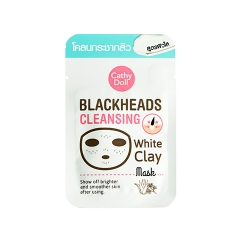 Blackheads Cleansing White Clay Mask 5g Cathy Doll (Y2018) (7Presenters)