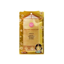 Gold Pearl Powder Mask 25g (New Package) Cathy Doll