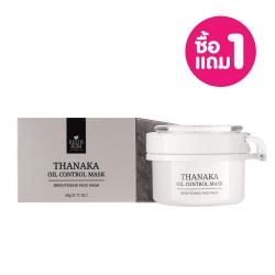 *Pro 10.10 Big Sale 1 Free 1*Thanaka Oil Control Mask 60g Reunrom