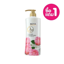 *Pro Year End Sale 1Free1* Forever White Perfume Body Lotion 500ml Boya Q10