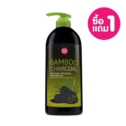 *Pro Mid Year Sale 1Free1*  Bamboo Charcoal Anti Acne+Oil Control Body Bath Gel 500ml Cathy Doll