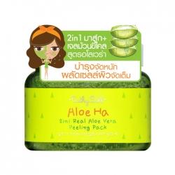 2in1 Real Aloe Vera Peeling Pack 100g Cathy Doll Aloe Ha