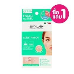 *Pro Mid Year Sale 1Free1*  Acne Patch 10Pcs Skynlab (Y2018)