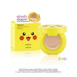 *โปรโมชั่น* AA Matte Powder Cushion Oil Control SPF50 PA+++ 6g Cathy Doll Pokemon Edition #24 Medium Beige