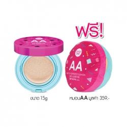 AA Matte Powder Cushion SPF50 PA+++ 15g + Hands Tucked Pillow set Cathy Doll