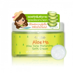 Aloe Vera Waterdrop Soft Cream 220ml Cathy Doll Aloe Ha
