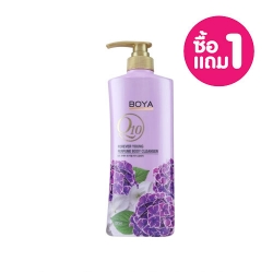 *Pro Year End Sale 1Free1* Forever Young Perfume Body Cleanser 500ml Boya Q10