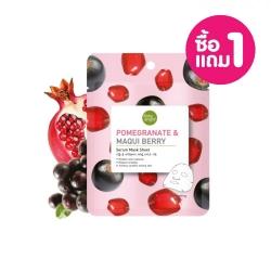 *Pro Year End Sale 1Free1* Pomegranate & Maqui Berry Serum Sheet Mask 20g Baby Bright