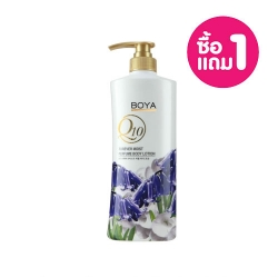 *Pro Year End Sale 1Free1* Forever Moist Perfume Body Lotion 500ml Boya Q10