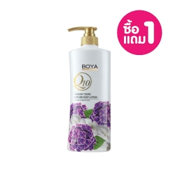 *Pro Year End Sale 1Free1* Forever Young Perfume Body Lotion 500ml Boya Q10