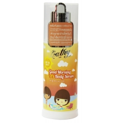 Good Morning UV Body Serum SPF25 PA+++ 100g Cathy Doll