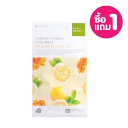 *Pro 10.10 Big Sale 1 Free 1* Lemon & Marigold Mask Sheet 20g Baby Bright