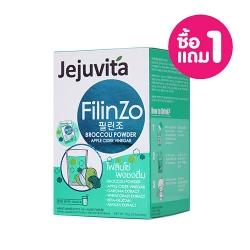 *Pro Year End Sale 1Free1* Filinzo 15000mg Jejuvita (6ซอง 1กล่อง)
