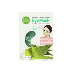 *Pro 10.10 Big Sale* Aloe Vera & Fresh Collagen Eye Mask 1Pair Baby Bright P