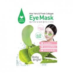 Aloe Vera & Fresh Collagen Eye Mask 1Pair Baby Bright