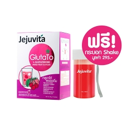 *Pro Mid Year Sale* Glutato 15000mg x 15 Sachets Jejuvita (15ซอง 1กล่อง) แถมฟรี Supplements Shaker