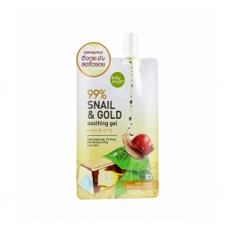 Snail & Gold Soothing Gel 50g Baby Bright