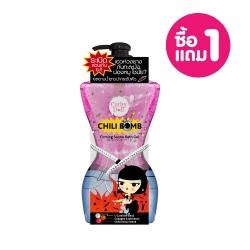 *โปรโมชั่น ซื้อ1แถม1* Firming Sauna Bath Gel 460ml Cathy Doll Chilli Bomb