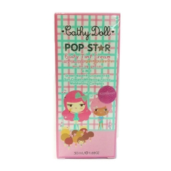 Pop Star Body Tint Cream Silky Smooth SPF50 PA+++ 50ml. Cathy Doll #Green Color