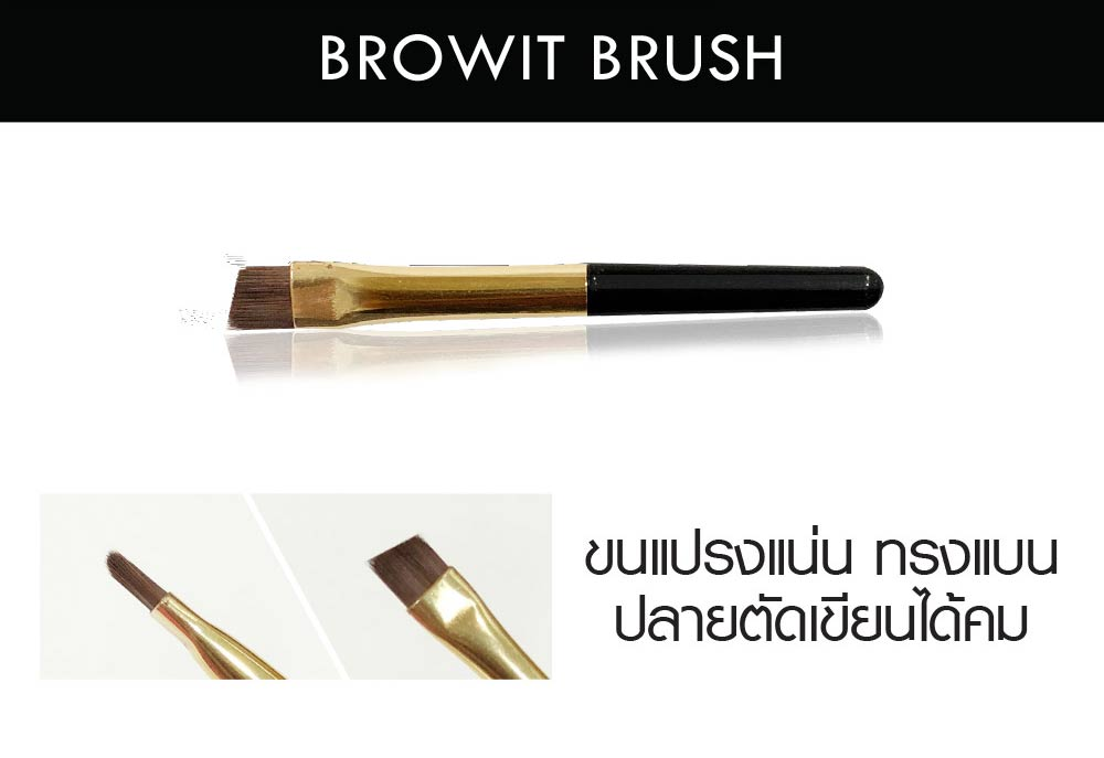 Product-Details-Brow-it-Easy-Shadow_04.j